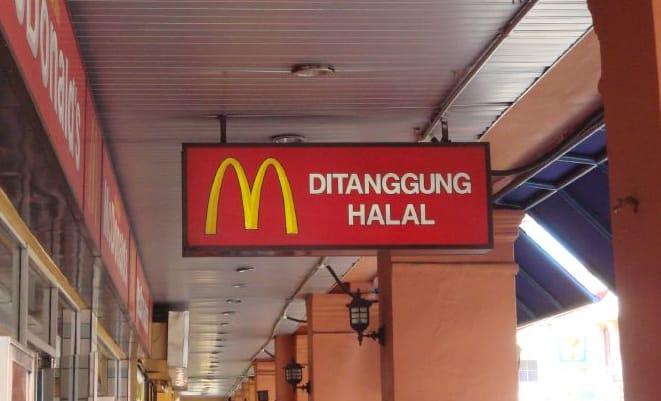 Czy McDonald jest dostatecznie halal?